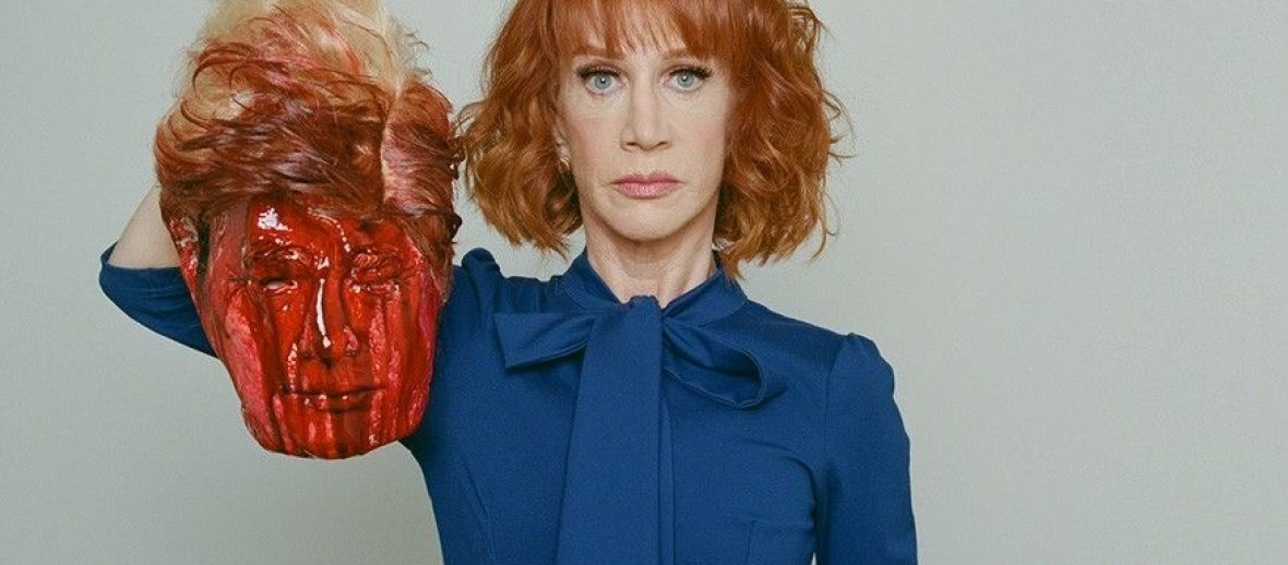 Kathy Griffin Wanted To Be Special